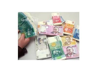 деньги в долг без залога бишкек каспий банк кредиты какие проценты