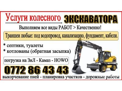 Бишкек объявления услуги все для вас калуга подать объявление