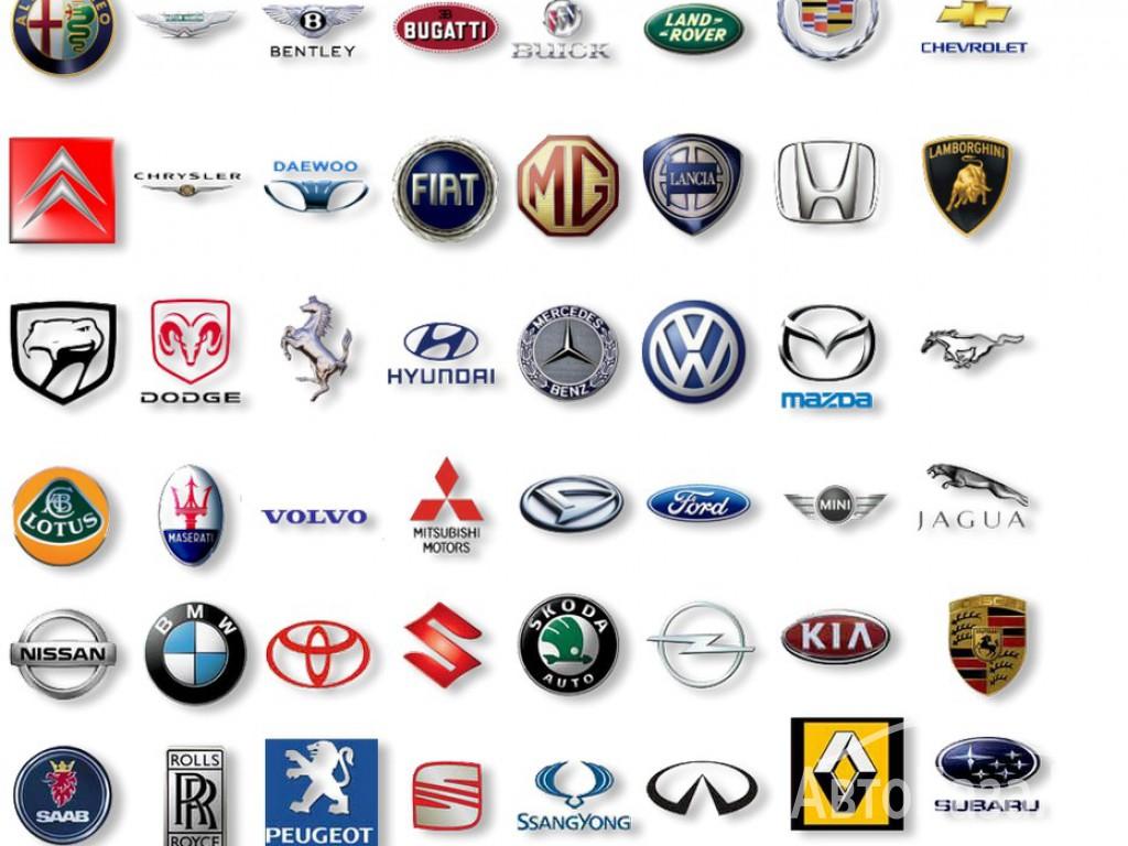 100 Car Logos Quiz Logos Quiz Answers For Addictive