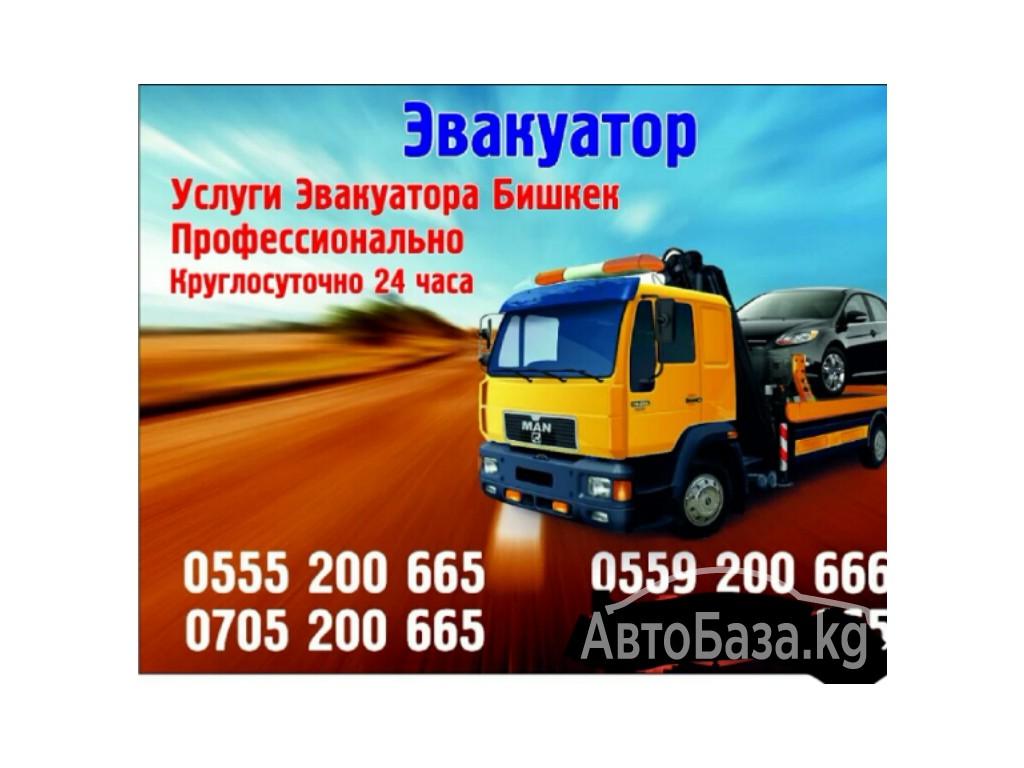 Услуги эвакуатора, транспортировка авто, киев, лесной, цена